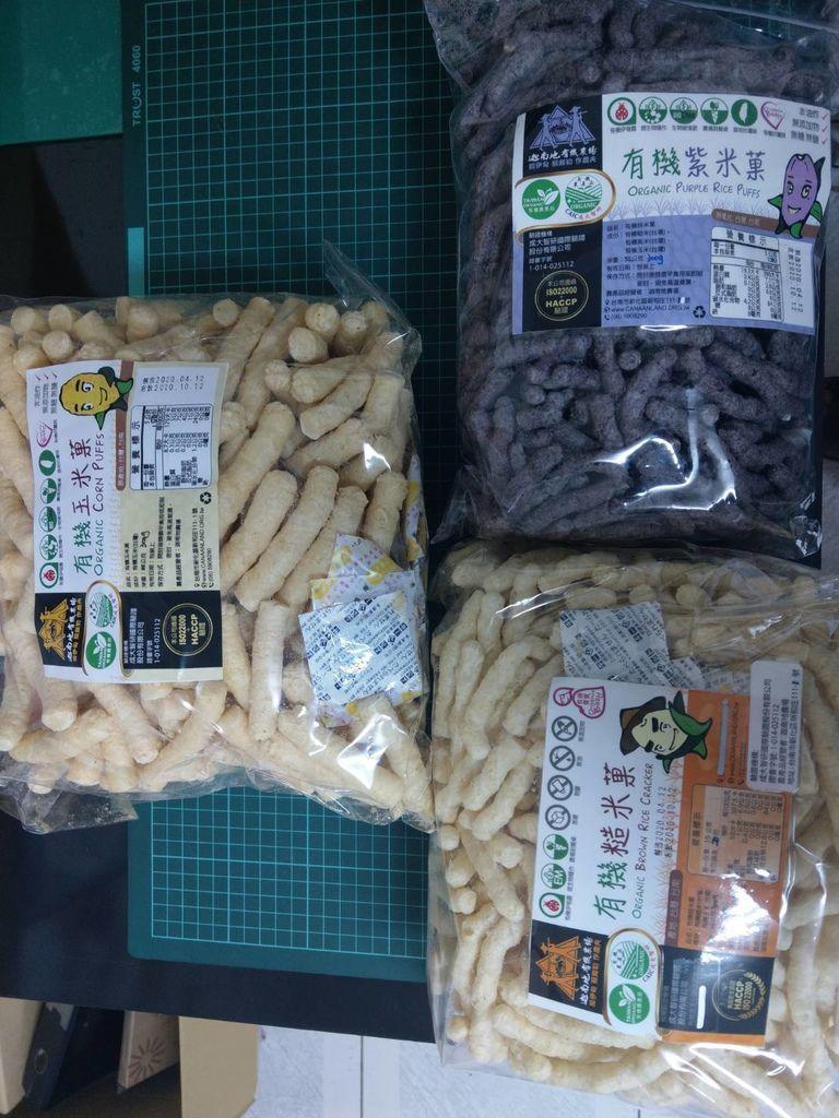 4.14天河基金會捐贈米菓3包.jpg