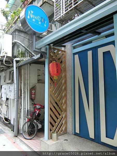 Next door_1084.jpg