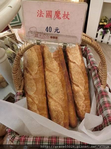 麵包店_717.jpg