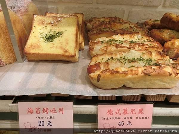 麵包店_2699.jpg