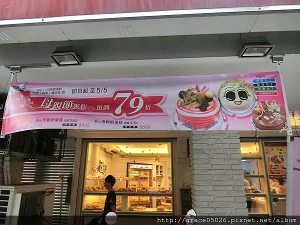 麵包店_2734.jpg