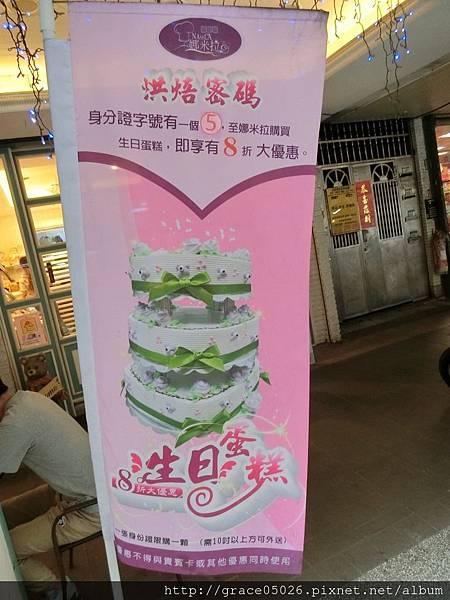 麵包店_2851.jpg