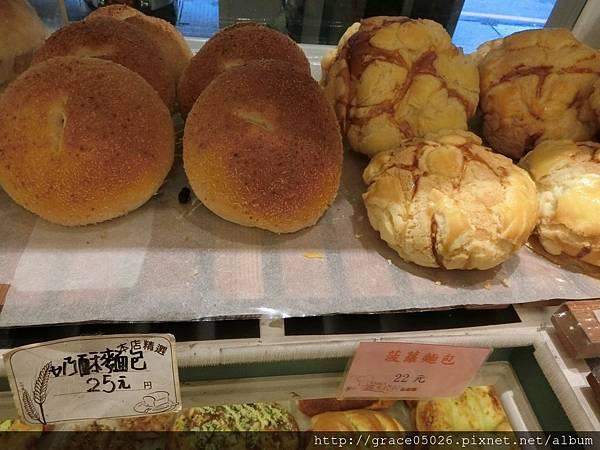 麵包店_3080.jpg