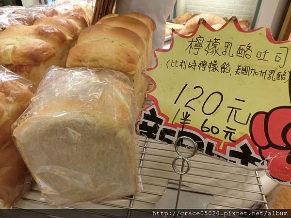 麵包店_3536.jpg