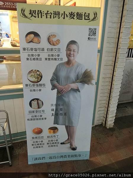 麵包店_4203.jpg