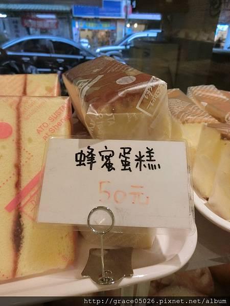 麵包店_5101.jpg