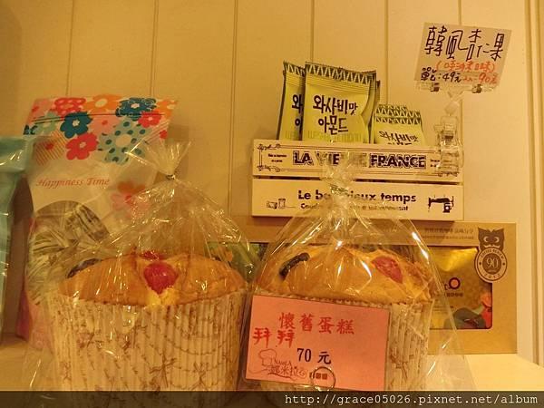 麵包店_6239.jpg
