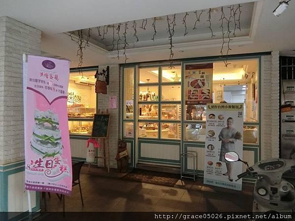 麵包店_8076.jpg
