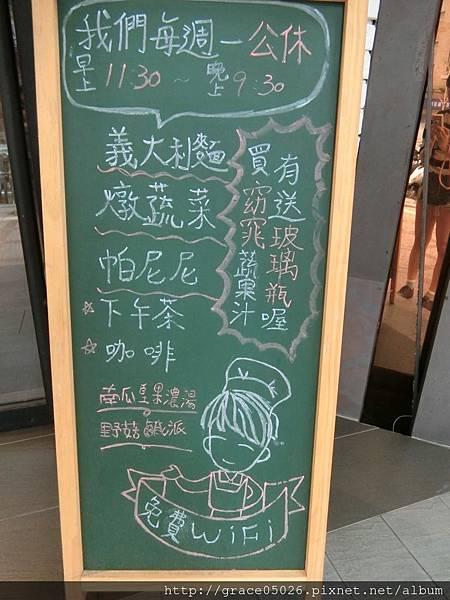四蔬五經_3683.jpg