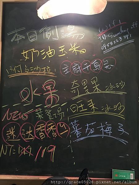 週日休_9764.jpg