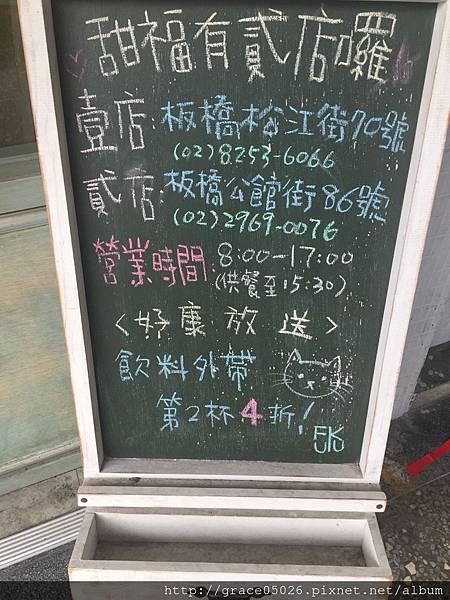 甜福_4608.jpg
