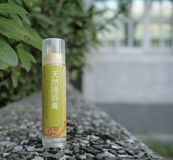 甜橙精油護唇膏-1 (3).JPG