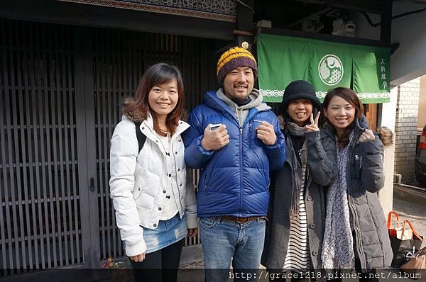 京町家-太鼓屋 與老闆合影