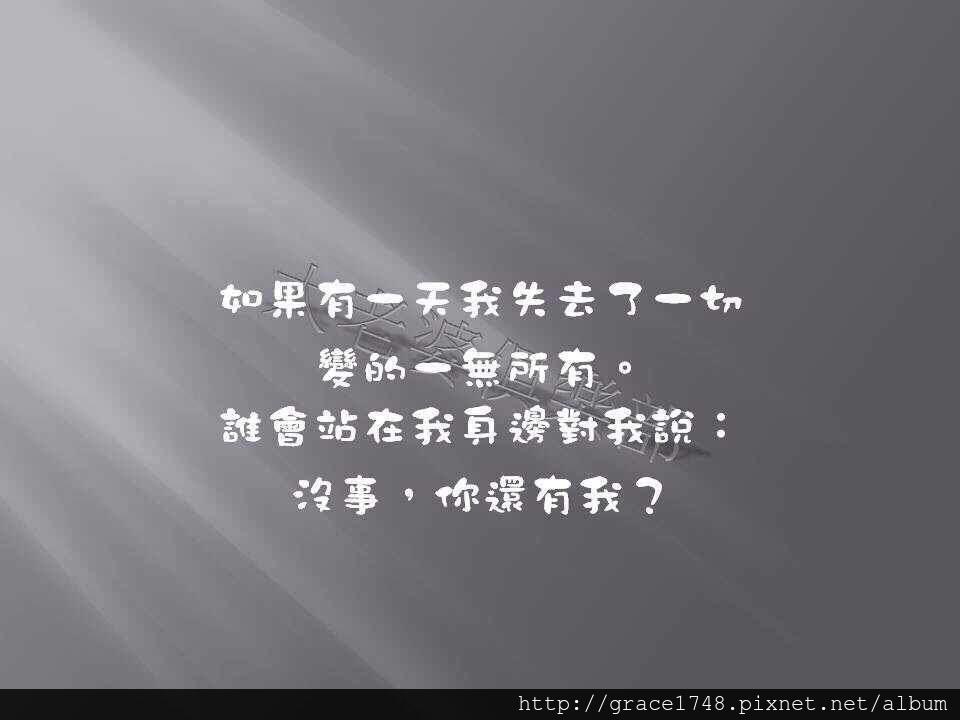10287064_804324096247486_1072362843_n