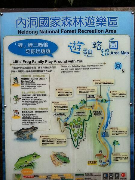內洞國家森林遊樂區.BMP