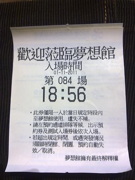 20110111069.jpg