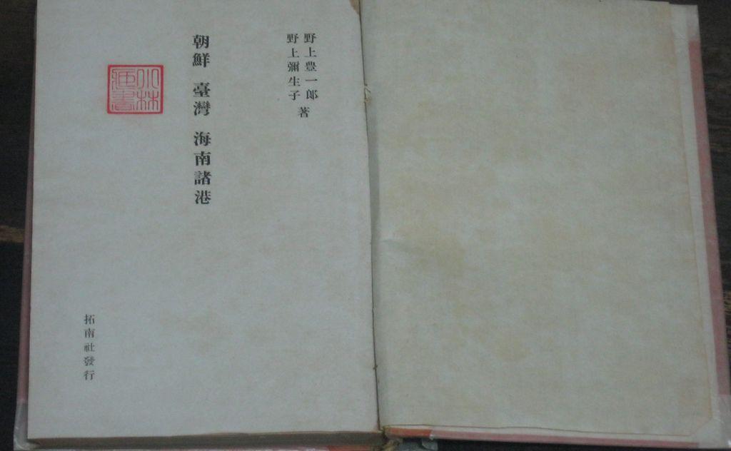 IMG_0444.JPG
