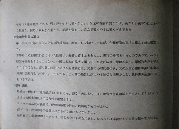 IMG_0696.JPG