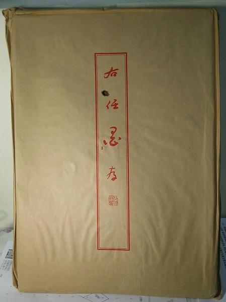 DSCN5427.JPG