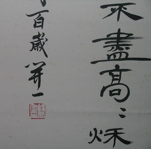 DSCN6346.JPG