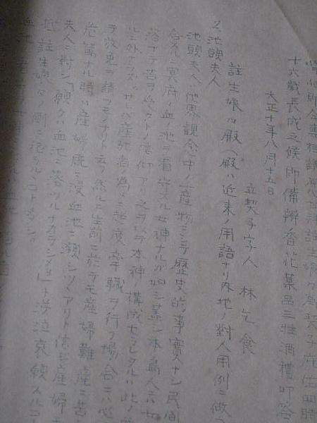 IMG_2446.JPG