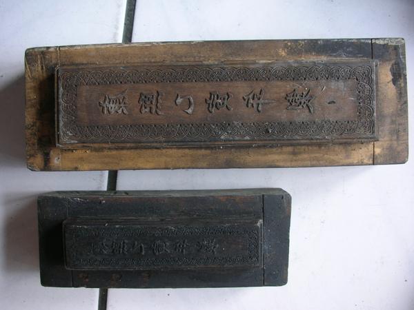 DSCN4397.JPG