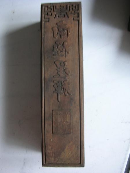 DSCN4380.JPG