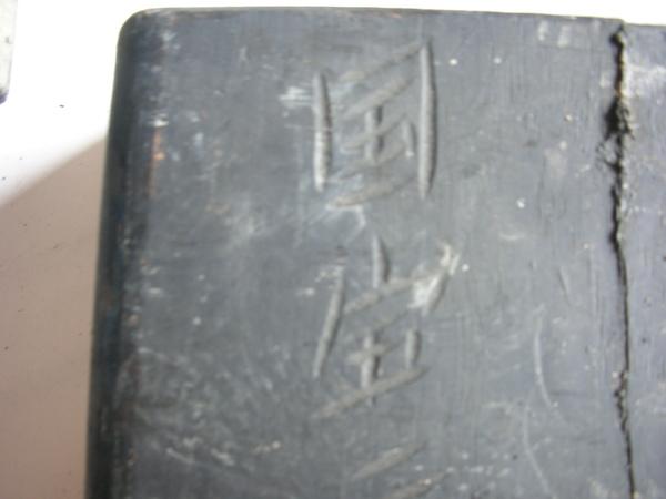 DSCN4348.JPG