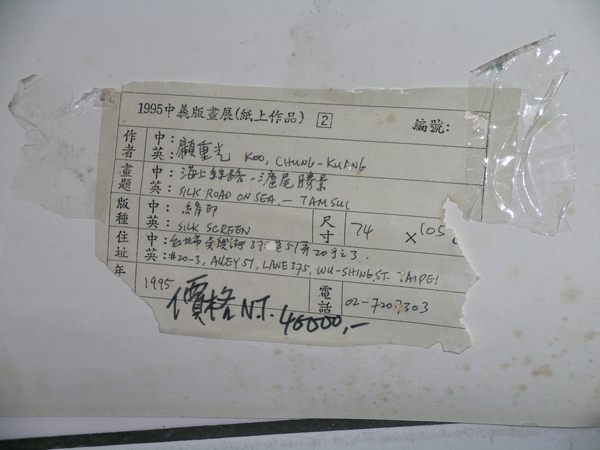 DSCN3397.JPG
