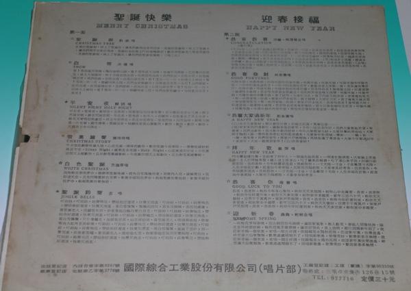 DSCN5500.JPG