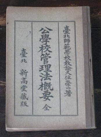 IMG_1901.JPG