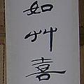 DSCN6325.JPG
