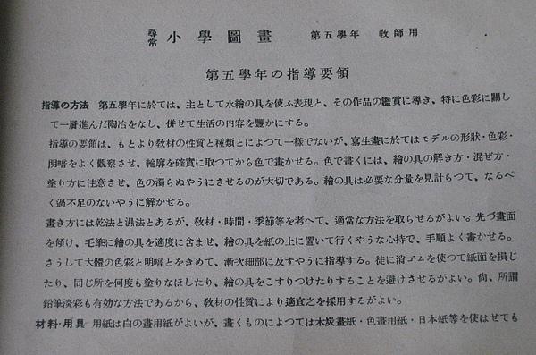 IMG_0710.JPG