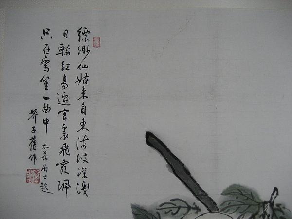 IMG_1752.JPG