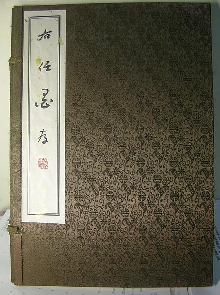 DSCN5431.JPG