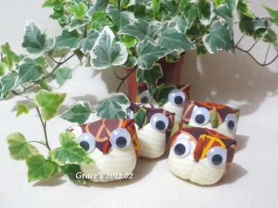 owl_S1