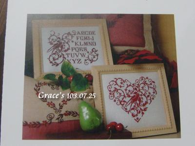 結婚禮物1030725-2