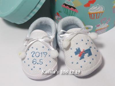 娃娃鞋1219-2