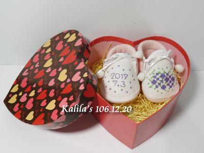 娃娃鞋1220-1
