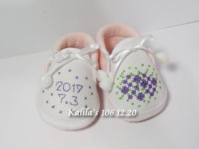 娃娃鞋1220-2