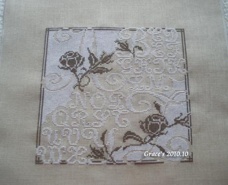 R for rose_991010-2.jpg