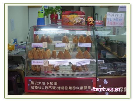 紅豆餅_2.jpg