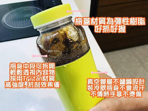 瓶子介紹.jpg