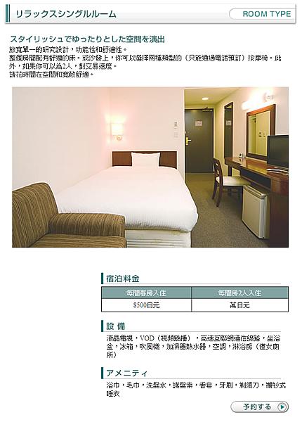 2014-04-10_172750