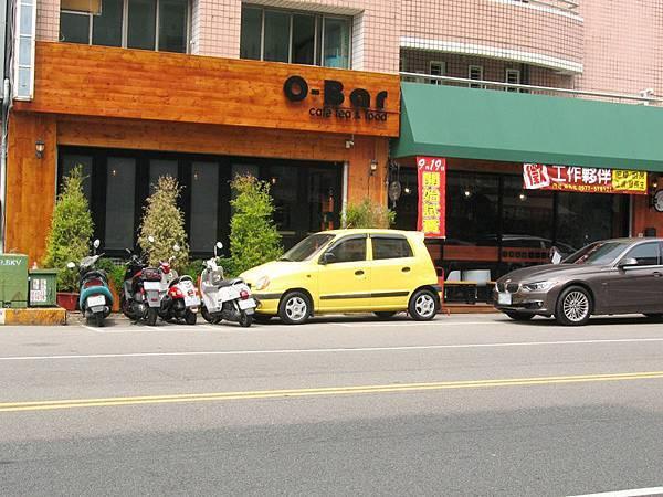 大坑O-Bar咖啡 (1)