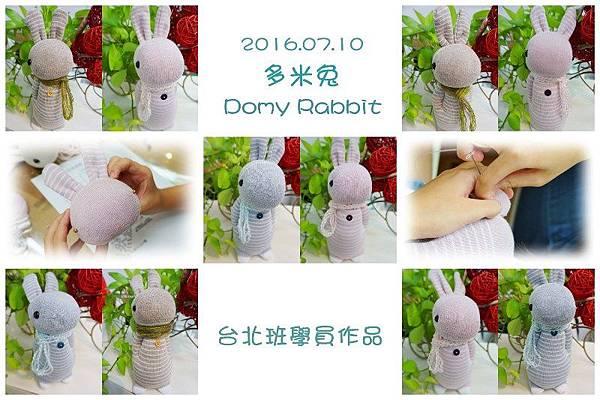 20160710台北多米兔學員作品