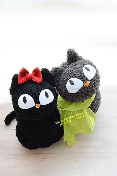 襪子娃娃378+379號灰黑貓