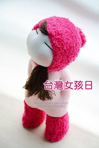襪子娃娃418號桃紅靴女孩 (2)11
