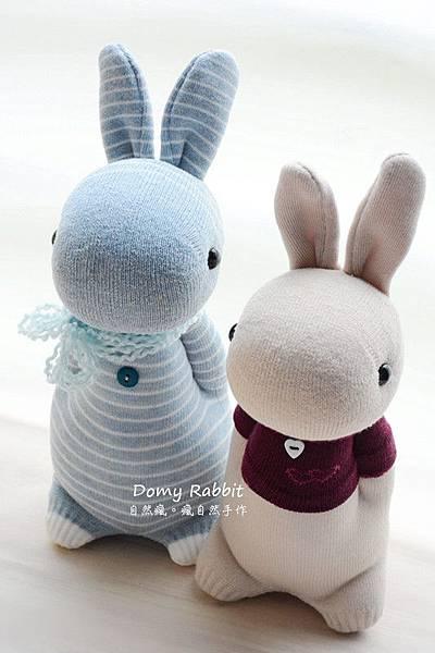 襪子娃娃516+517號多米兔