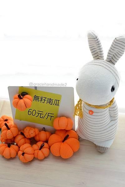 襪子娃娃553號本白紋多米兔